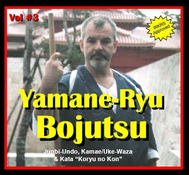 Buy Koryu uchinadi - Volume 3: Yamane-ryu Bojutsu by Patrick McCarthy Hanshi in NZ New Zealand.